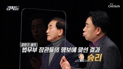 윤석열 차기 대선 주자 선호도 첫 30% 돌파 TV CHOSUN 210109 방송