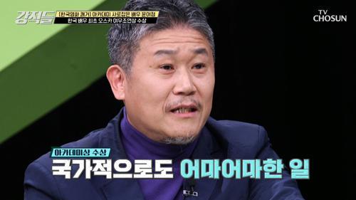 작품뿐 아니라 배우로 전 세계가 열광한 【윤여정 신드롬】 TV CHOSUN 210501 방송