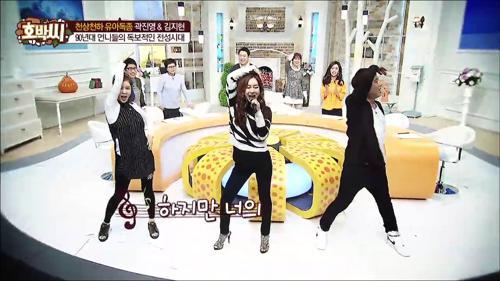 이상민-김지현의 날개 잃은 천사!