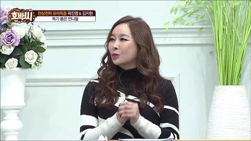 김지현, 출생의 비밀?!