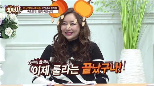김지현이 양악수술을 결심한 이유는?