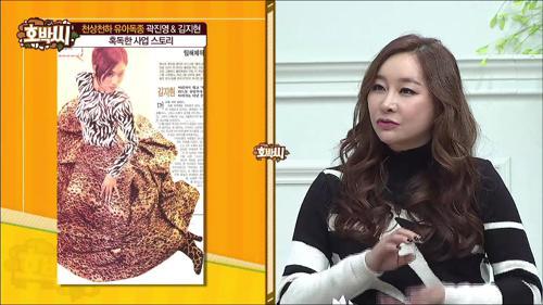 팔랑 귀 김지현의 사기 스토리