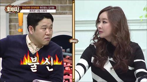 김지현의 망한 사업 끝판왕!