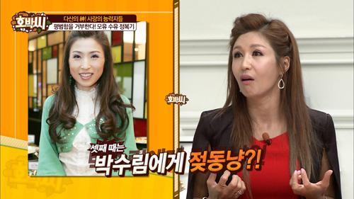 김혜연, 출산 후 젖동냥 다닌 이유?