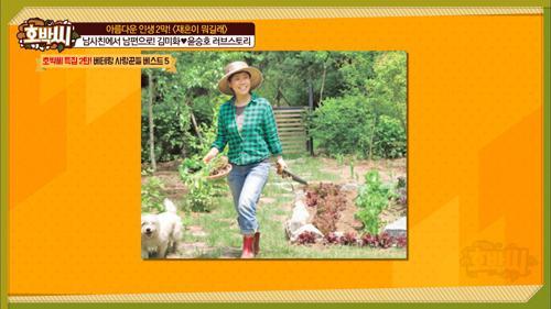 김미화, 다시 찾은 행복, 그리고 가족