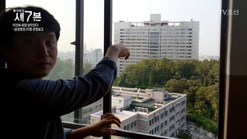 삼성병원 20층. 탐사보도 세븐 팀의 60일 관찰보고!