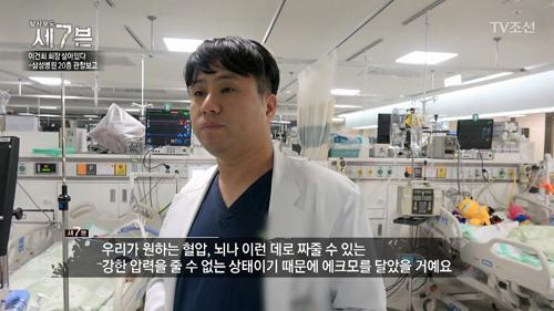 이건희 회장은 삼성병원에 오기 전 이미 심장이 멈췄다?!