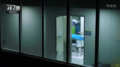 밤에도 꺼지지 않고 수술이 계속되는 중국의 병원!