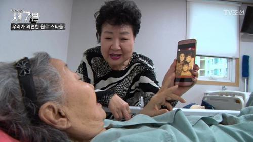 '노란 샤쓰 입은 사나이' 한명숙의 충격적인 근황!