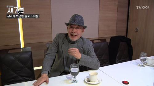 원로 배우 김희라가 활동하지 못한 20년!