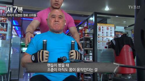 언제나 움직일 수 있게 준비하는 원로 배우!