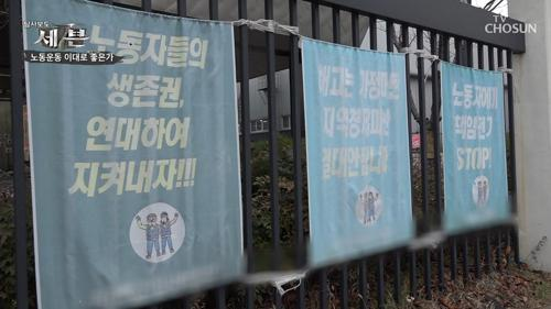 부도 직전까지 갔었던 '한국GM' 파업에 대한 직원들의 생각은?