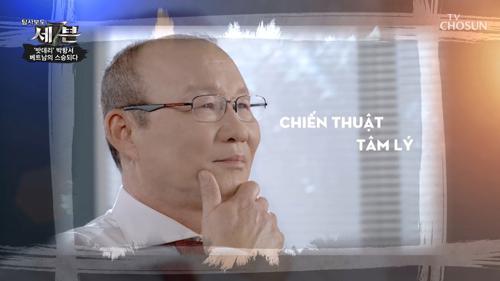 베트남 광고의 블루칩(?) 박항서! 항서 홀릭~