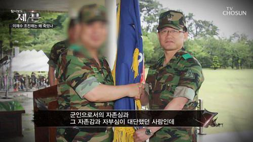 기무사령관의 세월호 사건 수사 中 아들 집까지 수색?