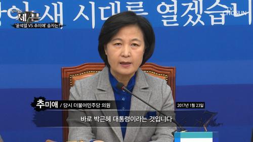 법무부의 공소장 비공개 '그때는 되고 지금은 안 된다..?'