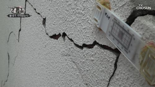 건물 '40여 건' 균열 발견! 위태로운 외벽 기둥