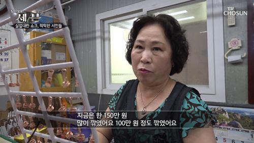 남녀노소 막론하고 실업대란 '심각' 수준