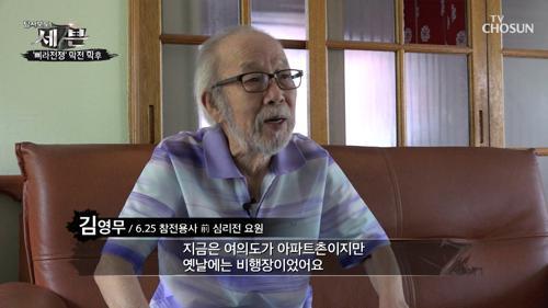 '대북전단'은 현재 진행형 긴 갈등의 역사는?