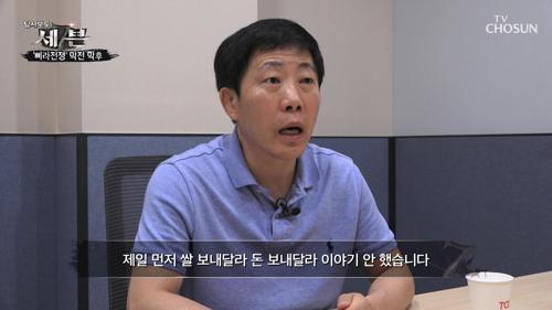 대북전단 관련 '박상학' 자유북한운동연합 대표 인터뷰