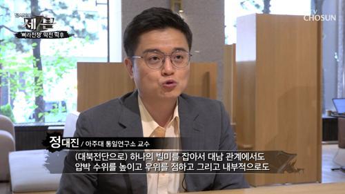 X대북전단 금지X 표현의 자유와 결사의 자유 침해?