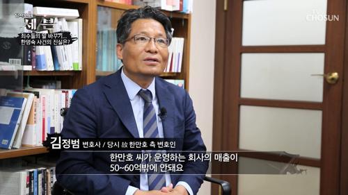 벼랑 끝 대립의 서막이 열린 '한명숙 前 총리 사건'