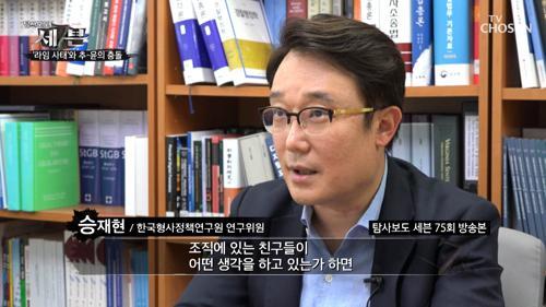조직폭력배 인사들과 어울리며 회사를 설립한 김봉현