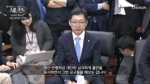 '경인선 회원'을 청와대에 인사 청탁 했다는 의혹 TV CHOSUN 20210114 방송
