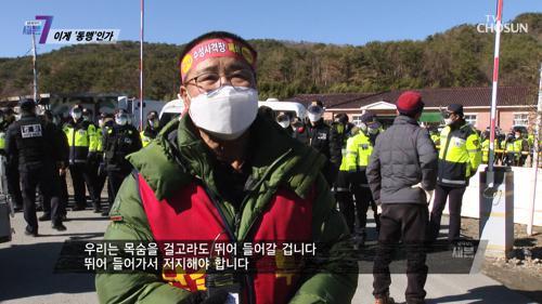 주민들의 동의 없이 시작된 아파치 헬기 사격 훈련 TV CHOSUN 210422 방송