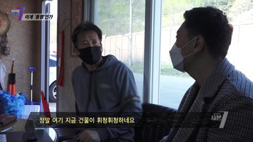 사격으로 인해 위험한 상황에 놓여있는 포천 주민들 TV CHOSUN 210422 방송