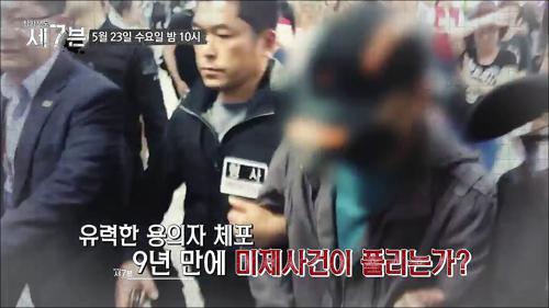 제주 보육교사 살인사건_탐사보도 세븐 40회 예고