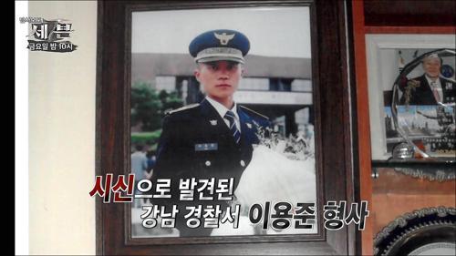 강남 형사 죽음의 비밀_탐사보도 세븐 69회 예고
