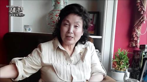 '큰손' 장영자의 몰락_탐사보도 세븐 77회 예고