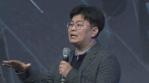 '親文' 교수와 1조 국책사업의 비밀_탐사보도 세븐 87회 예고