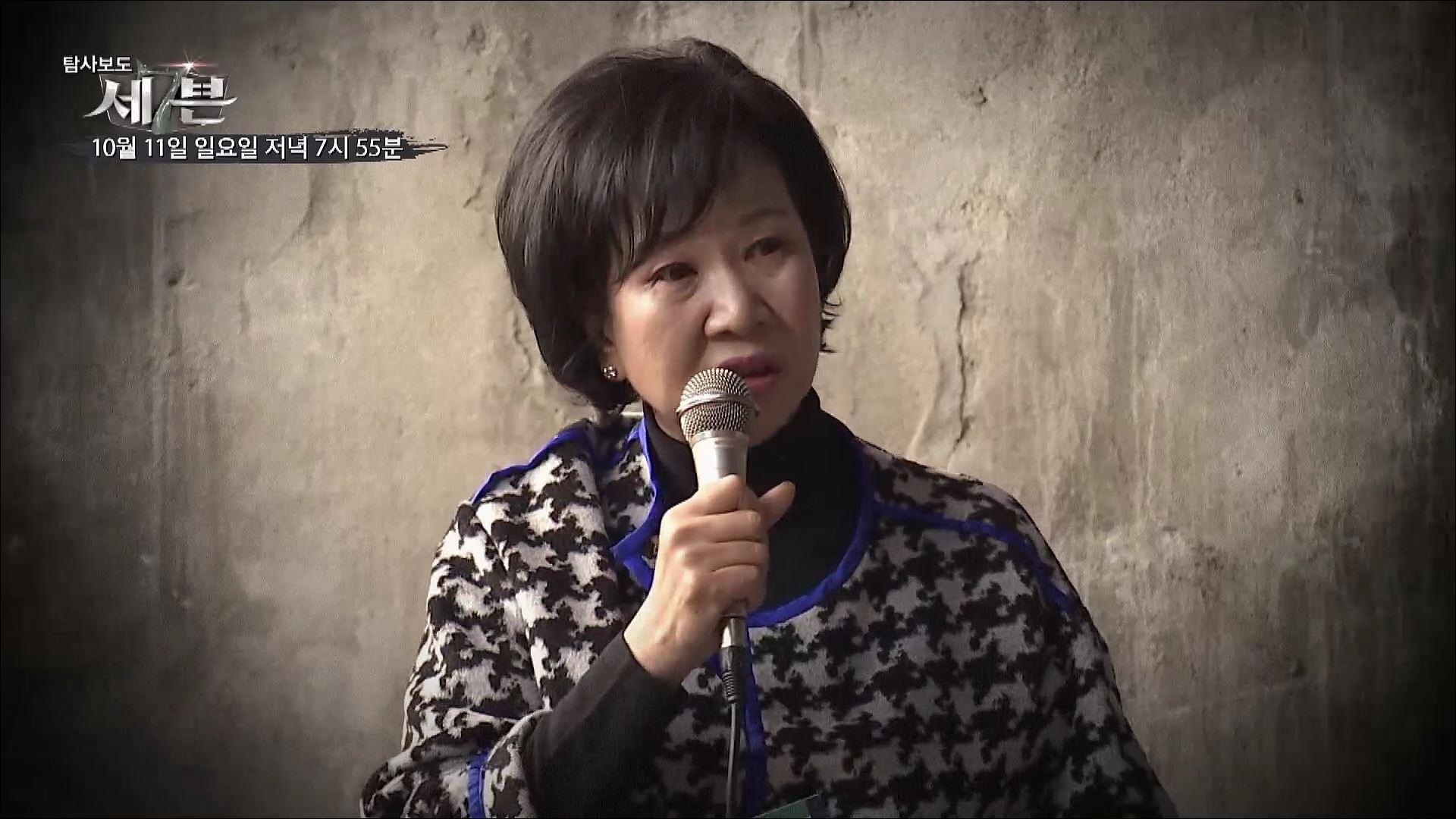 손혜원의 춘몽과 '목포의 눈물'_탐사보도 세븐 125회 예고 이미지