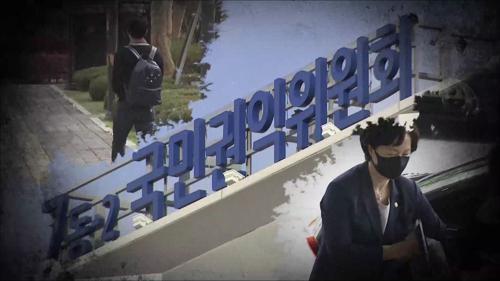 """""""권력을 고발한다"""" 용감한 제보자들_탐사보도 세븐 129회 예고"""