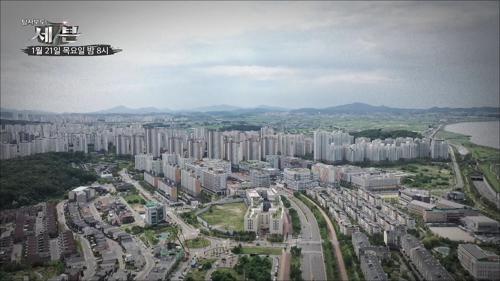 빛바랜 도시 재생… 변창흠의 선택은?_탐사보도 세븐 136회 예고 TV CHOSUN 210121 방송