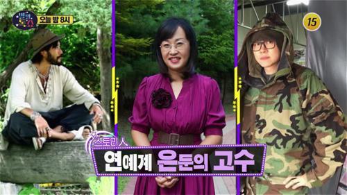 스토리人 연예계 은둔의 고수_별별톡쇼 63회 예고