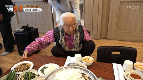 클라스가 다른 100세 생일잔치